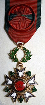 150px-Medal-Officer-Order_of_the_Cedar